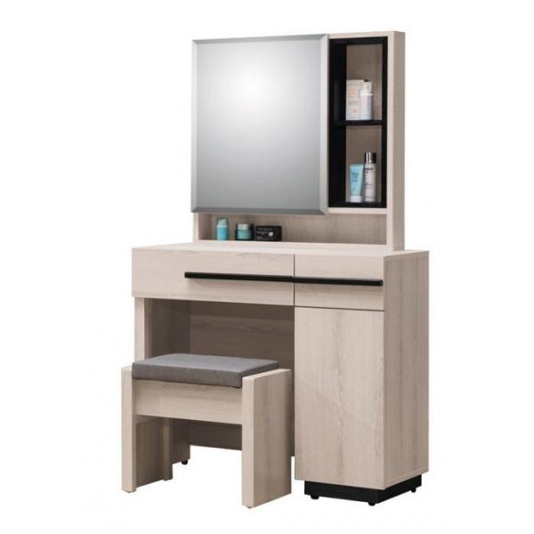 瑪爾斯鏡台含椅 2.7尺 鋼琴黑白鍵造型
