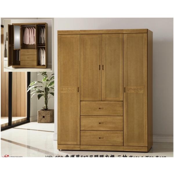 幸運草香檜實木衣櫃 3尺4尺5尺 散發淡淡檜木香味