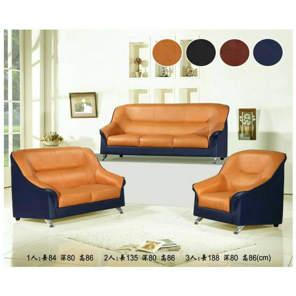 滿意透氣皮沙發