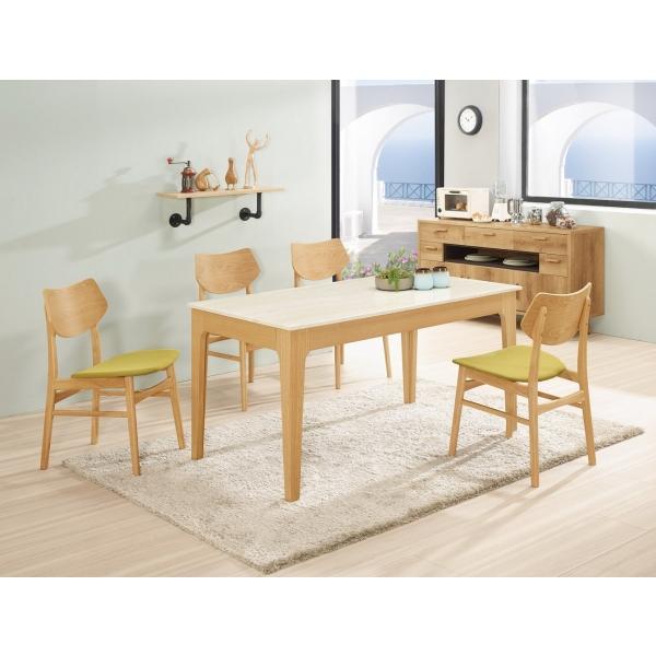 喬斯林原石餐桌4.6尺 默多赫餐椅