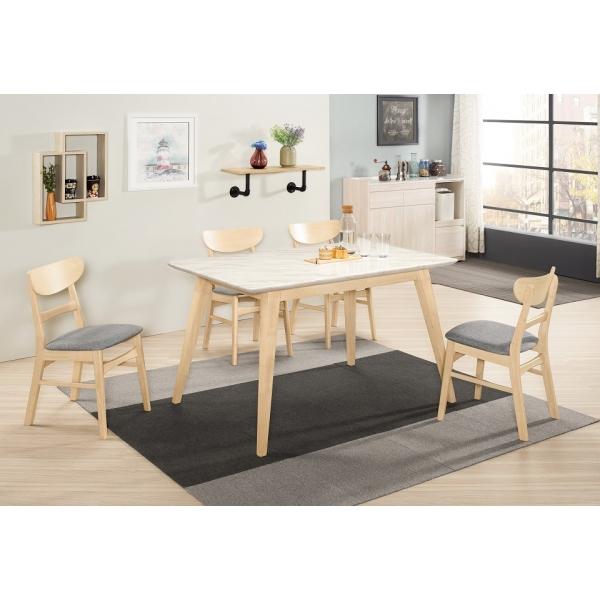 露艾琳4尺原石餐桌洗白色 本尼娜餐椅