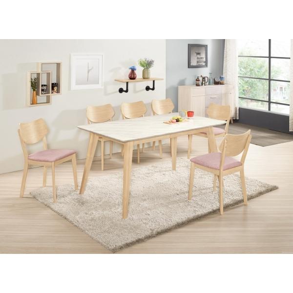 露艾琳4.6尺原石餐桌洗白色 納維勒餐椅