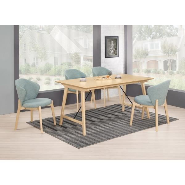 多米尼5.3尺餐桌 丹尼爾餐椅