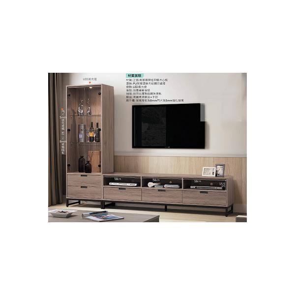 科恩5尺電視櫃 2尺展示櫃