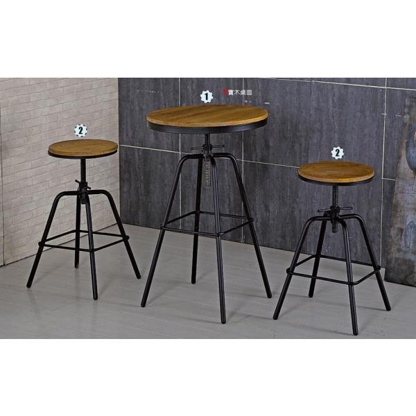 泰勒1.8尺圓形原木升降吧台桌 泰勒原木升降吧台椅