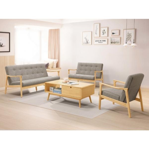 湯米原木休閒椅組