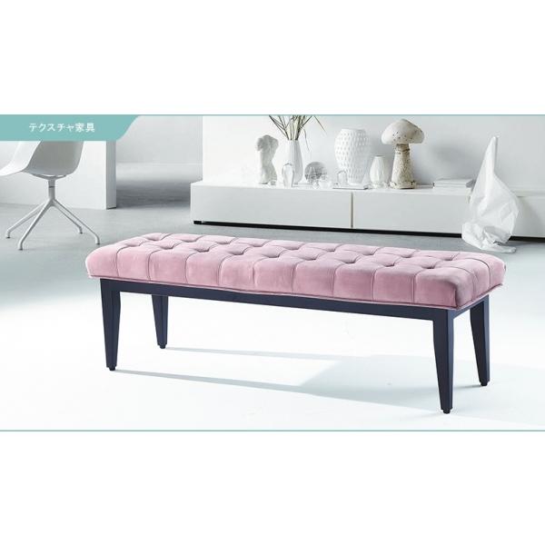 羅拉粉紅色絨布床尾椅