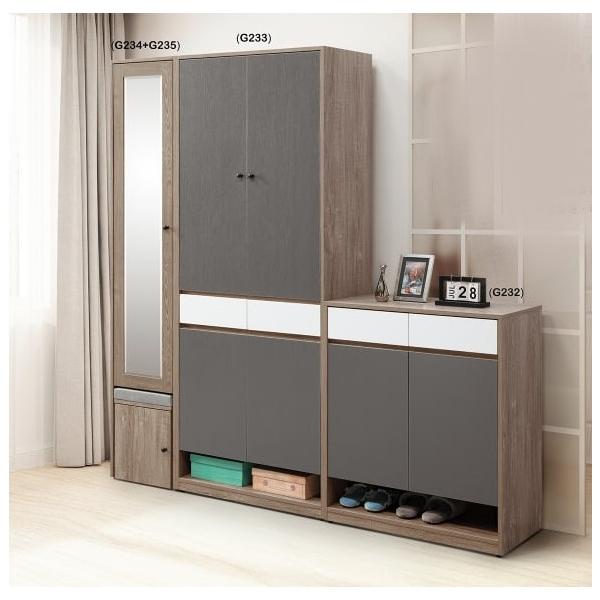 艾爾頓2.7尺鞋櫃 2.7尺高鞋櫃 1.3尺鏡面鞋櫃