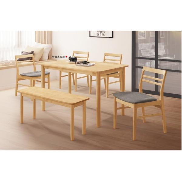柏德4尺原木全實木餐桌 柏德原木灰布餐椅 柏德原木全實木長凳