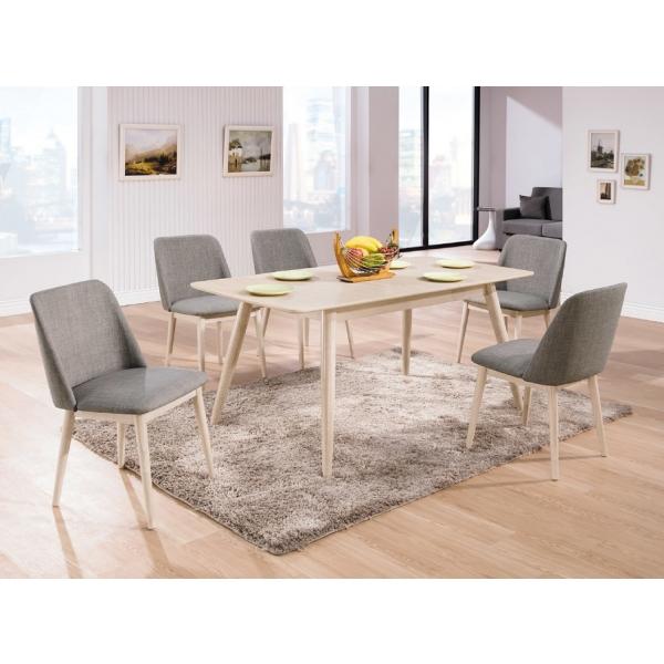 帕特洗白5.3尺拉合餐桌 帕特餐椅