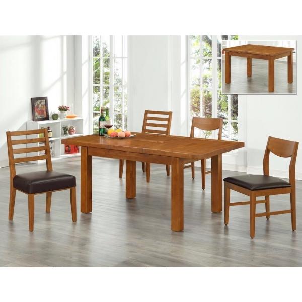 坎貝爾全實木餐桌 拉合設計