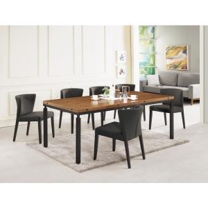 提姆4.3尺餐桌 安迪餐椅